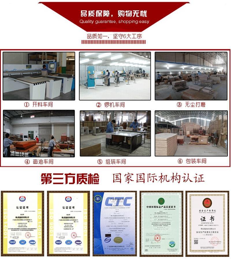 广东美塞特办公家具品质保障.jpg