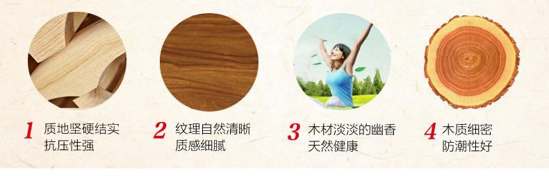 1.5米长棕色钢木结构办公桌材质特点.jpg